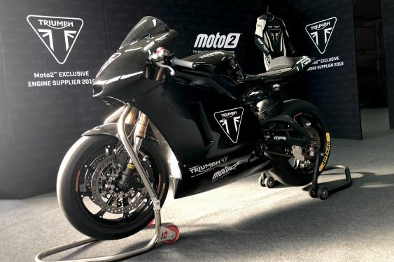 Triumph Moto2 - essais Chassis